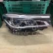 BMW 7시리즈 라이트[G11]6세대 고사양 734911404 [5P] 수입자동차중고부품